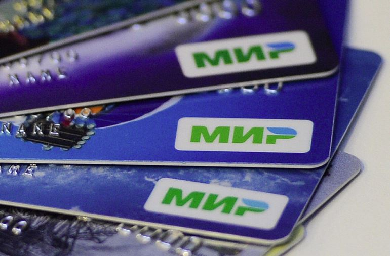 Payment system Mir can replace Apple Pay and Google Pay in Russia
