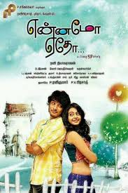 Yennamo Yedho (Ajab Ashique Ki Gajab Kahani) (2014) Full Movie Hindi Dubbed HDRip 1080p | 720p | 480p | 300Mb | 700Mb | ESUB | {Hindi+Tamil} | Telugu