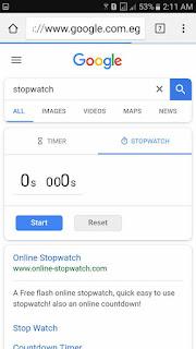 استخدام ساعة ايقاف عن طريق جوجل مباشرةَ