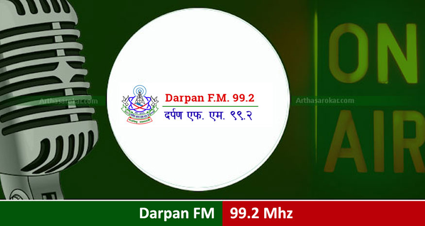 Nawalparasi (Artha Sarokar: Sunday 8:15PM)