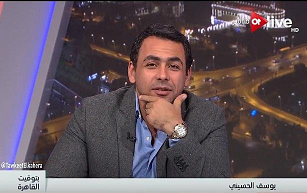 برنامج بتوقيت القاهرة حلقة السبت 2-12-2017 يوسف الحسينى