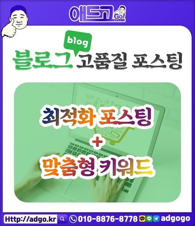 삼성중앙역마케팅업체