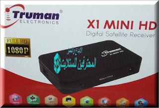 سوفت وير TRUMAN X1 MINI HD