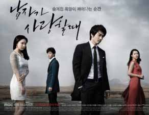 Download Drama Korea When a Man Loves Subtitle Indonesia ...