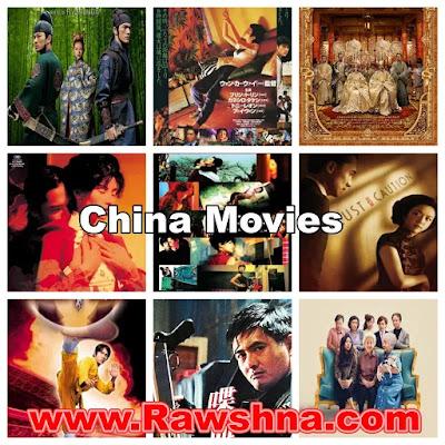 افضل افلام الصين على الإطلاق