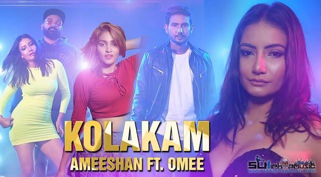 Kolakam - Ameeshan Ft. Omee