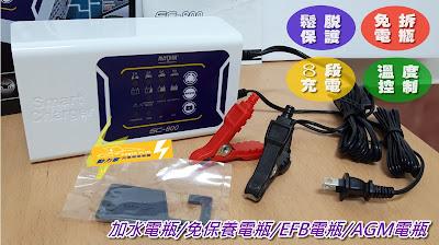 SC-800 / SC-1000+ / SC-600