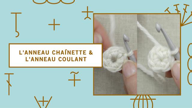comment faire un anneau chaînette ou un anneau coulant magic ring au crochet