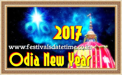 2017 Odia New Year & Pana Sankranti Date in India