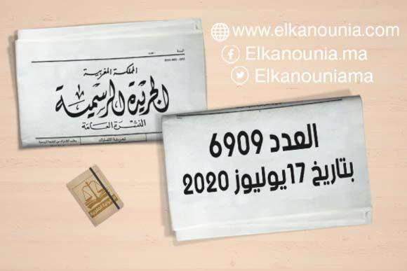 الجريدة الرسمية عدد 6909 الصادرة بتاريخ 27 ذو الحجة 1441 (17غشت 2020) PDF
