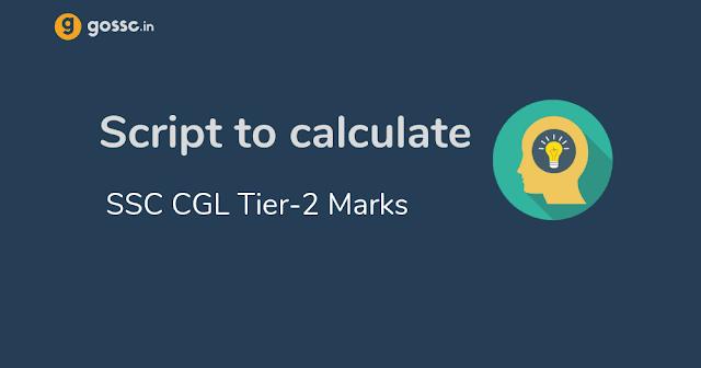 Script SSC CGL 2018 Marks