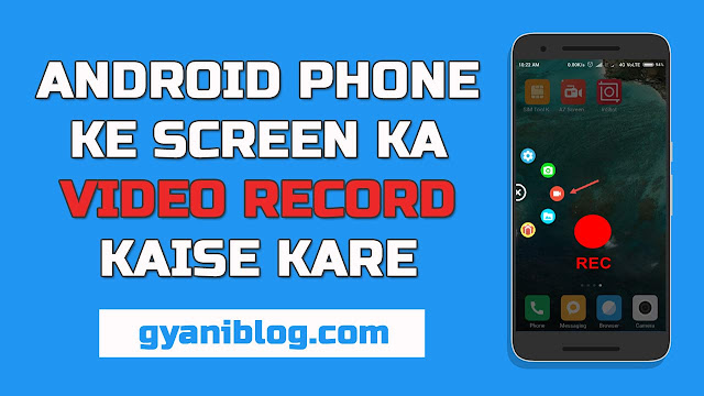 Andoid Smart Phone, Screen Record App, Video Record