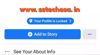Facebook profile kaise lock kare