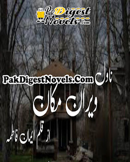 Weeran Makan Novel By Emaan Fatima