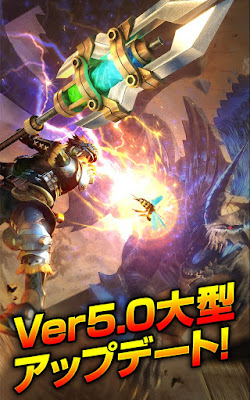 Monster Hunter Explore Mod v05.02.00 Apk Terbaru For Android
