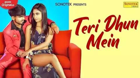 Teri Dhun Mein Lyrics - Nav Roy, Riyaazi | Yamiripta | Latest Haryanavi Song