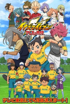 Inazuma Eleven: Ares no Tenbin ost full version