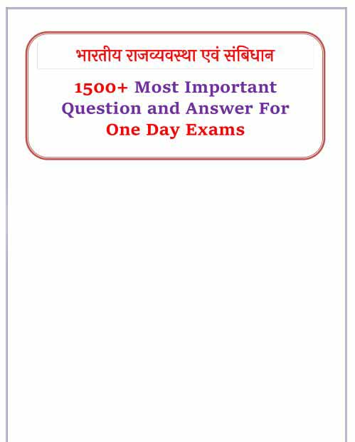 1500+ Indian Polity and Constitution Most Important Questions : for all Competitive Exams
