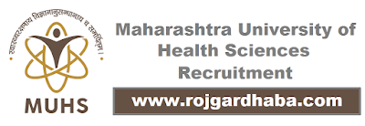 http://www.rojgardhaba.com/2017/04/muhs-maharashtra-university-of-health-sciences-jobs.html