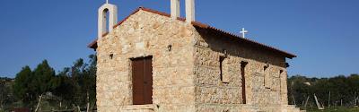 Εξωκλήσι Αγίων Δώδεκα Αποστόλων, Αγία Νάπα