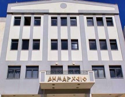 Δήμος Ηγουμενίτσας: Ενημέρωση σχετικά με την επανεξέταση των επιδοματουχων Βαριάς Νοητικής Καθυστέρησης (Β.Ν.Κ.)