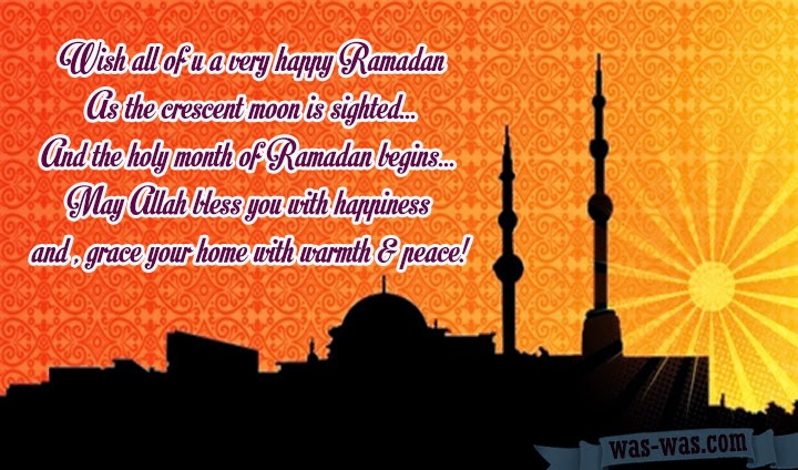 """ucapan ramadhan bahasa inggris"""