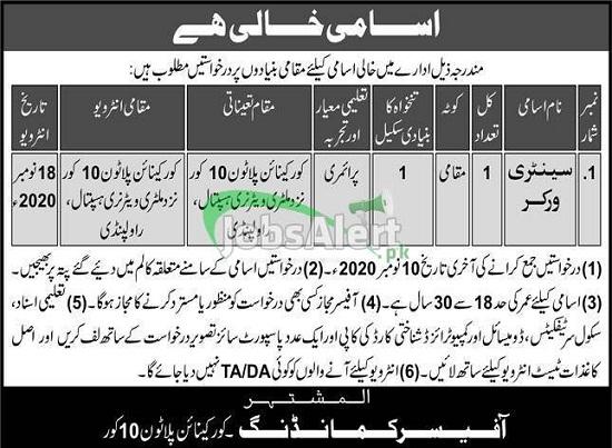 pakistan-army-civilian-jobs-2020-application-form