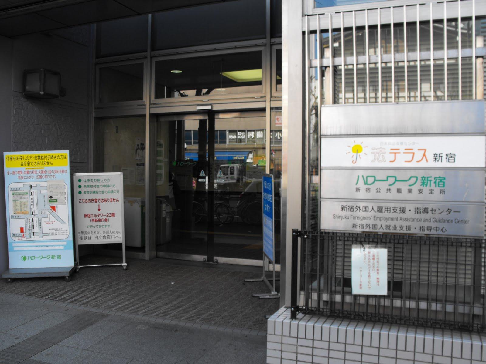 Etre français et trouver un travail au Japon | Tseline