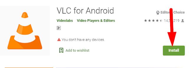 मे VLC Player कैसे Download करें