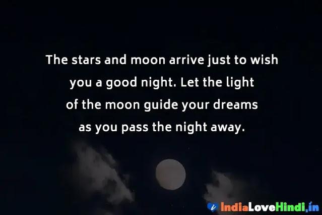 wishing someone a good night at work