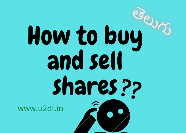 how to buy and sell shares in upstox .