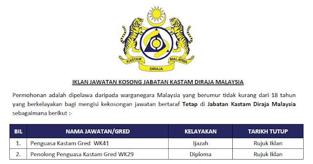 jawatan kosong kastam diraja malaysia