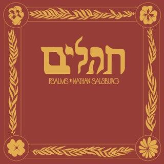 Nathan Salsburg - Psalms Music Album Reviews