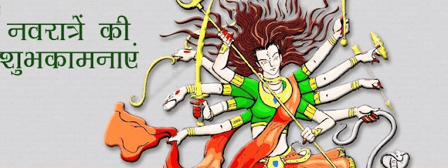Happy Navratri Day  HD Greetings Wallpaper Image