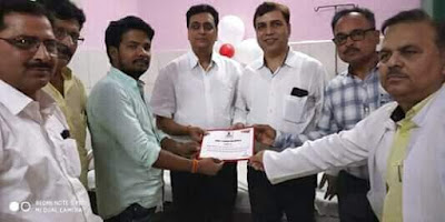 Blood Donation Camp Organised Sultanpur Uttar Pradesh