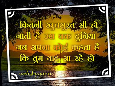 bahut khoobsurat shayari hindi wali