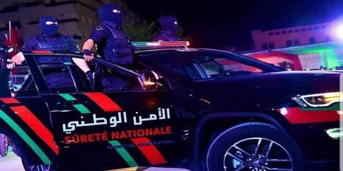 الشرطة القضائية
