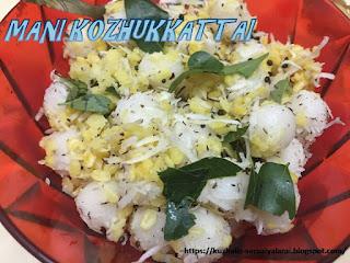 http://www.kuzhalisamaiyalarai.in/2016/12/mani-kozhukkattaiammIni-kozhukkattai.html