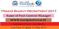 Prasar Bharati Recruitment 2017– Content Manager