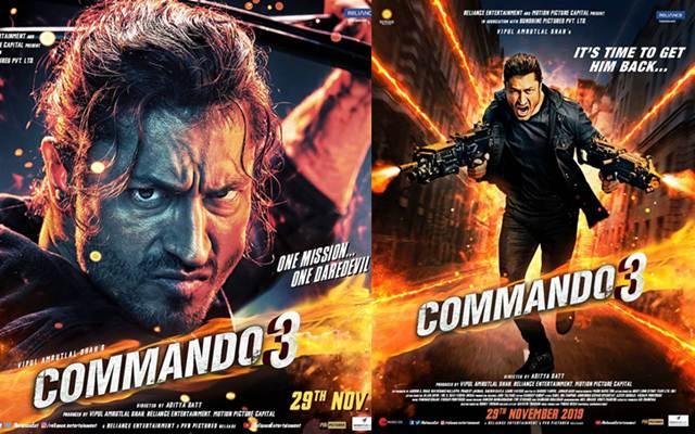 कमांडो 3 का नया पोस्टर हुआ रिलीज, एक्शन से भरपूर यह फिल्म इस दिन होगी रिलीज