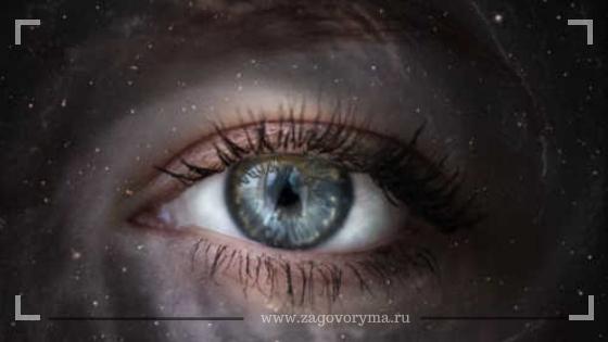 Гимнастика для глаз, очищающая сознание и проясняющая разум