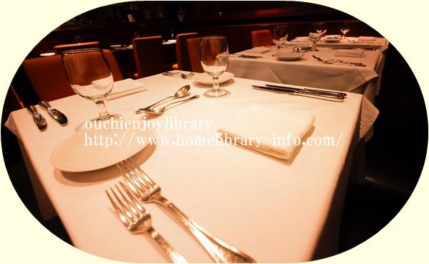 「『精霊の守り人』放送直前スペシャル~守り人レストランへようこそ~」