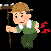 腰痛に苦しむ農家の男性のイラスト