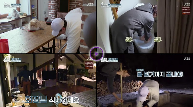 Hyori's Home Stay S2 Episode 7 Subtitle Indonesia
