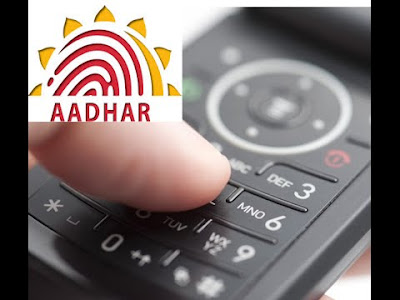 How-to-Add-Mobile-Number-to-my-Aadhaar-Card