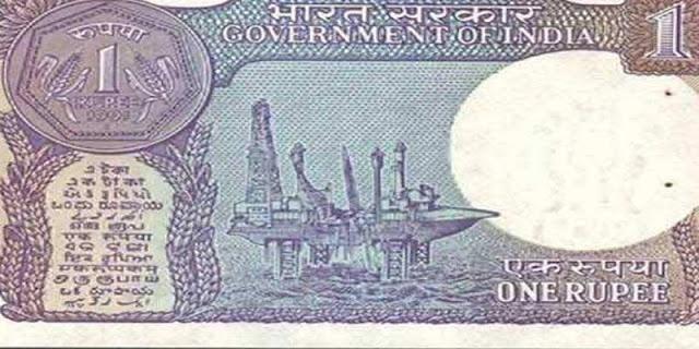 अगर आपके पास भी है 1 रुपये का ये नोट तो आपको मिलेंगे 45 हजार रुपये, जाने कैसे?