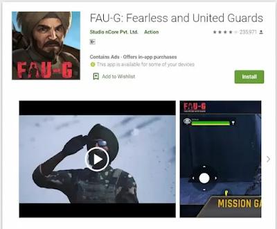 تحميل لعبة FAU-G المنافسة ببجي موبايل رابط مباشر