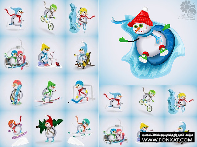 Funny Holiday Christmas Snowman With Smile And In Hat