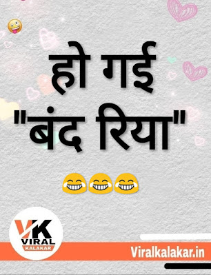 Funny status for whatsapp images