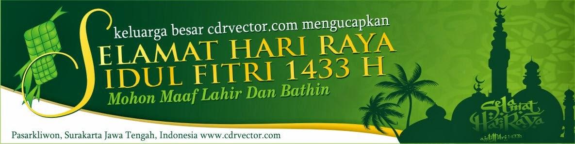 Desain Banner Idul Fitri 1435 H terbaru cdr - cdr vector